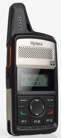 Hytera PD365