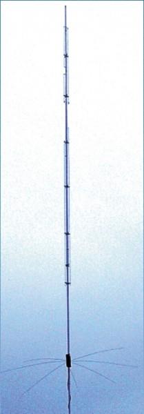 Hy Gain AV-620