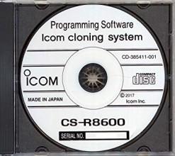 Icom CS-R8600